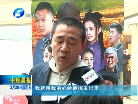 [中原晨报]《大河儿女》4月2日登陆央视一套黄金档
