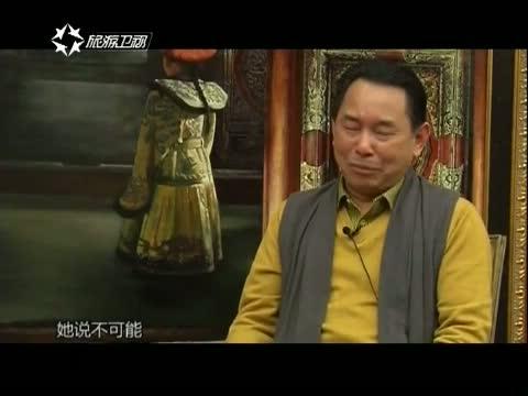《艺眼看世界》 20140329 紫禁之巅――画家姜国芳
