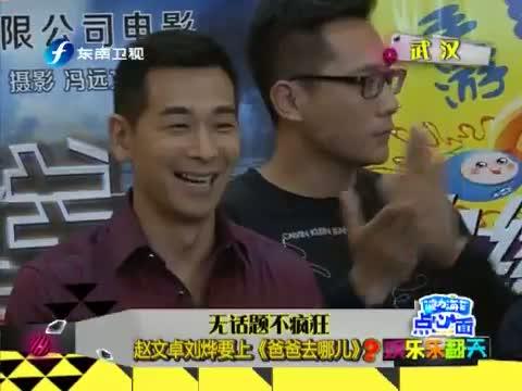 中国网路电视_赵文卓_中国网络电视台