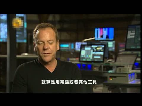 中国网路电视_黄秋生_中国网络电视台