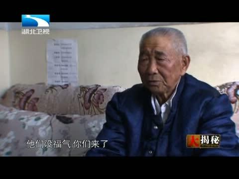 视频:【大揭秘】(100集) - 农业天地 - 农业天地的博客