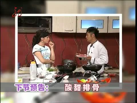 夏季开胃酸甜菜 00:29:08