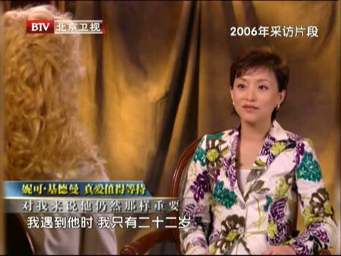 《杨澜访谈录-北京》 20140615 女神也是贤妻良母