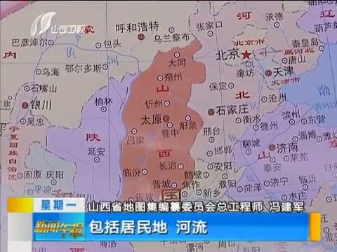 """[新闻午报-山西]竖版地图:南海诸岛不容""""小视"""""""