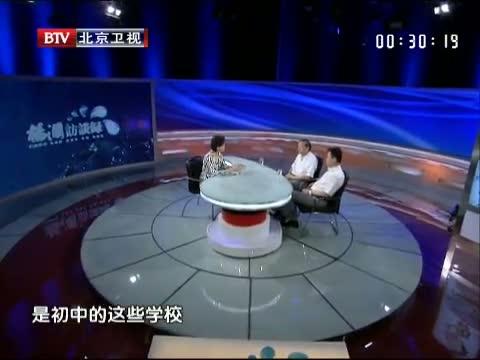 《杨澜访谈录-北京》 20140706 童年需要起跑线吗?