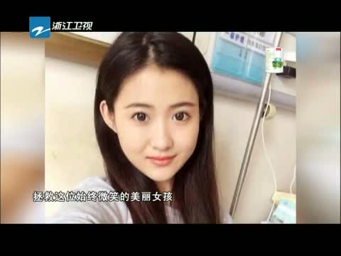 《中国梦想秀 第八季》 20141011 最新一期