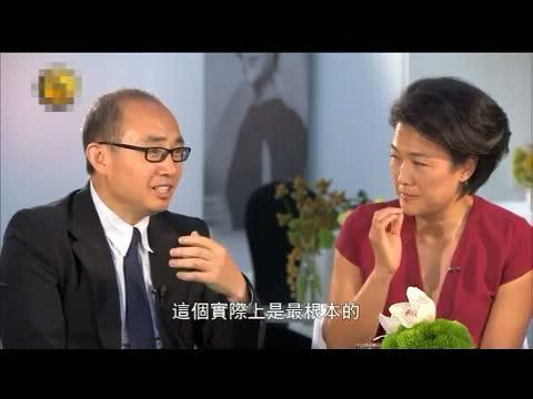 张欣谈国内高等教育体制