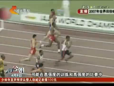 刘翔:这辈子永远是体育人