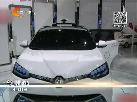 上海国际车展开幕:概念车阵营夺人眼球
