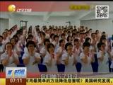 高考倒计时 学弟学妹翻唱《小苹果》为师兄师姐高考助阵