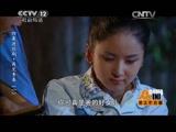 《普法栏目剧》 20150703 四集迷你剧集·再见青春(一)