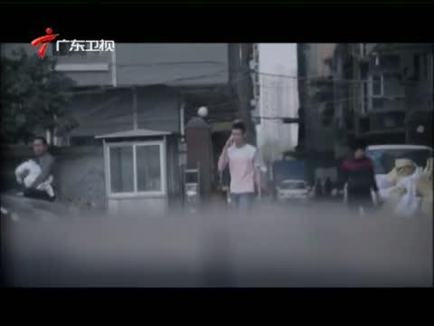"""《法眼》 20150704 追踪""""居间""""阿龙"""