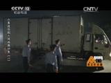 普法栏目剧20150722 六集迷你剧集·风雨燕归来(一)