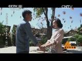 《普法栏目剧》 20150725 六集迷你剧集·风雨燕归来(四)
