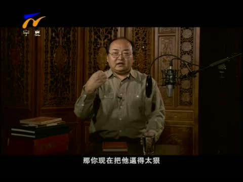 宋朝行政结构图