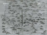 《中华民族》 20150818 阿里郎之梦 第一集 泪洒图们江