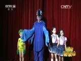 [新闻袋袋裤]辽宁:首部全儿童舞台剧《奔跑吧 孩子!》首演