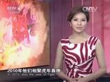 《中国文艺》 20150914 奔跑吧 青春