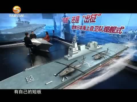 《决胜海陆空》 20151024