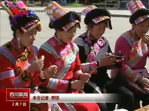 [四川新闻]古羌城:祝酒歌里迎新春