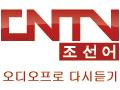 박민화의 행복한 오후 2010-12-09