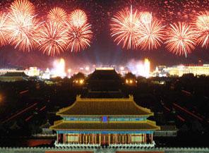 Gala de célébration des 60 ans de la République populaire de Chine<br><a href= http://fr.cctv.com/program/journal/20091002/102503.shtml ><font color=blue>- Partie 1</font></a><a href= http://fr.cctv.com/program/journal/20091002/102771.shtml ><font color=blue>- Partie 2</font></a>