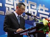 王联:立足NGB建立全媒体新架构