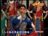 京剧 野猪林 (天津京剧院) 2-3