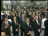 Asia Hoy 2009-12-16 12:00