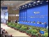 CCTV LE JOURNAL Edition de 15h du 10 avril 2010 (Beijing)
