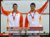 """[视频]""""等待""""李臻和刘海涛终于得到了金牌"""