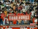 [足球之夜]大特写:重庆的保级整段视频