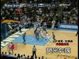 <a href=http://sports.cctv.com/20091218/104998.shtml target=_blank>[篮球公园]莫-威廉姆斯百步穿杨领衔NBA十佳球</a>
