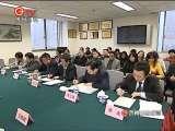 贵州新闻联播 2010-1-1