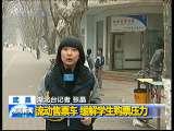 晚间新闻 2010-01-23