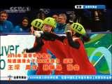 <a href=http://sports.cntv.cn/20100225/111010.shtml target=_blank>[全景冬奥会]18年,接力成功</a>