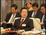 贵州新闻联播 2010-03-08