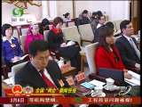 甘肃新闻 2010-03-08