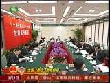 甘肃新闻 2010-03-09
