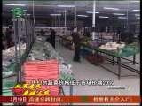 甘肃新闻 2010-03-19