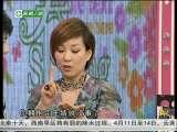 美丽俏佳人 2010-04-08