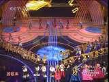 歌舞《赛格来》表演:历届青歌赛获奖选手 2010青歌启动仪式
