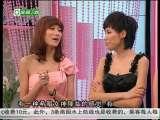 美丽俏佳人 2010-05-03