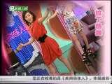 美丽俏佳人 2010-05-06