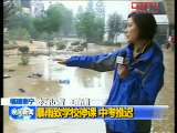 晚间新闻 2010-06-20