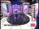 美丽俏佳人 2010-08-26