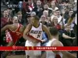 体育晨报 2009-10-29 2-2