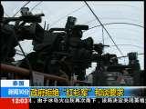 新闻30分 2010-05-17