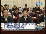 新闻联播 2010-02-23 21:00