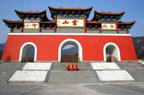 千年古刹——灵山寺